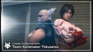 Comic Fiesta - Cosplay Invitational 2018 - TEKKEN [Best Saikang]