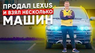 Продал Лексус и купил несколько машин для такси / Аренда авто в Москве / АвтоАрендатор / ТИХИЙ