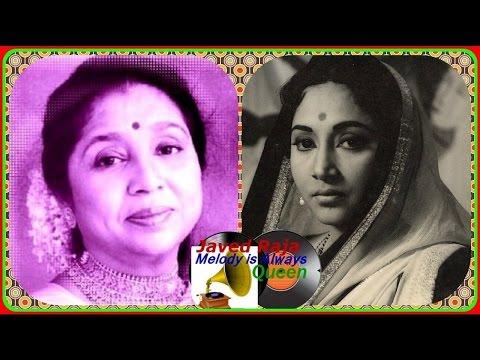 ASHA & GEETA ROY-Film-BEEWI-1950-Mausam Hai Namkeen Sanwariya Aaja Re-[ Rare Gem ]