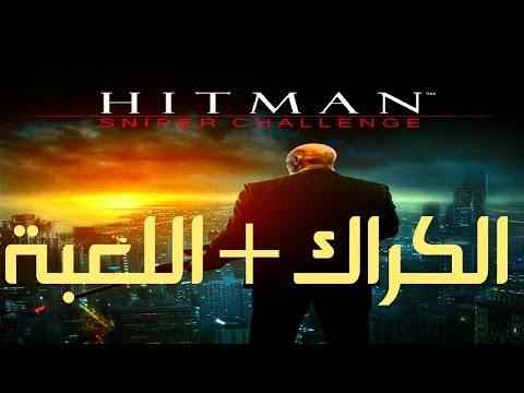 hitman sniper challenge skidrow free download