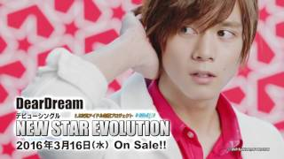 DearDream - NEW STAR EVOLUTION
