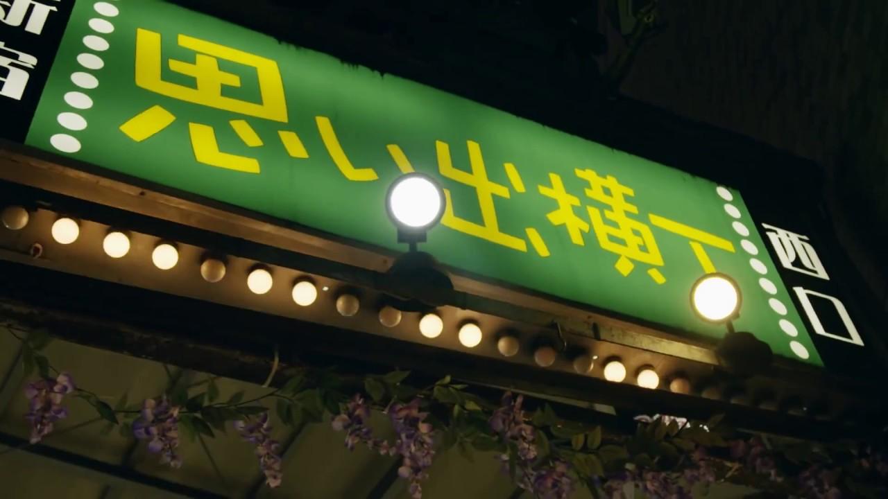 Amadeus Nightclub Aberdeen tokyo holidays in 2020 / 2021 - japan