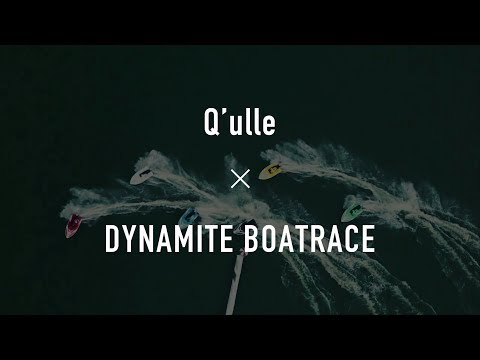 Q'ulle / 【Q'ulle × DYNAMITE BOATRACE】 「見えないスタート -Q'ulle ver.-」Video Clip