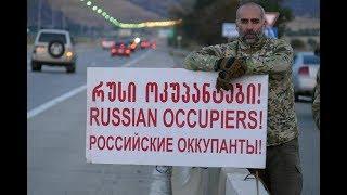 Почему российских журналистов не пустили в Грузию? Пограничная ZONA Автор: Егор Куроптев