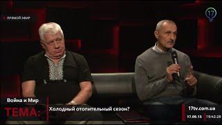 видео Какая будет зима на Урале 2015-2016