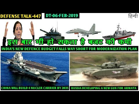 Indian Defence News:Defence budget Short again,New Guns for Armata Tank,China builds 4 nuke Carrier
