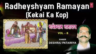 Radheshyam Ramayan Vol.6 I Kekai Ka Kop I DESHRAJ O PATAIRIYA I Full Audio Song
