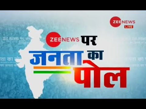 Watch: Know what people of Patna have to say about LS elections Exit Poll results