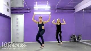 GoGo online урок  Преподаватель  Ксения  Студия Dance Paradise
