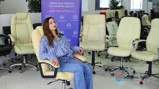 Обзор впечатляющего кресла руководителя Bergamo (хром) из бежевой искусственной кожи