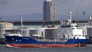 TOMOE MARU ともえ丸 Chemical tanker ケミカルタンカー 辰巳商会 大阪港 2015-JAN