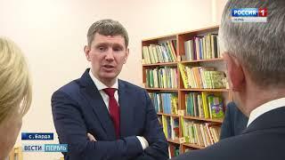 Бардымский район войдет в  пилотный проект «Электронная школа»
