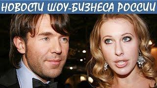 Андрей Малахов поцеловал беременный живот Собчак. Новости шоу-бизнеса России.