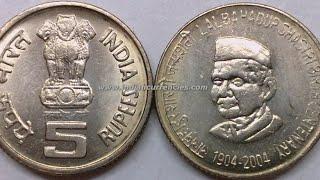 Lalbahadur shastri five rupee coin by currency guru currencyguru