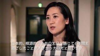 松川るい紹介動画#1:大阪で過ごした中高生時代 松川るい 検索動画 13