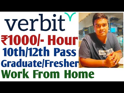 Work From Home Jobs | Data Entry Work | Online Jobs At Home | Part Time Jobs | Verbit | 10th Pass |