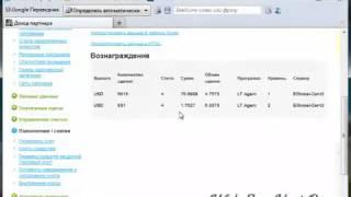 Примеры заработка на Форекс БЕЗ ВЛОЖЕНИЙ.mp4