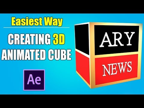 Creating 3D Animated Cube In Adobe After Effects   ARY News Logo