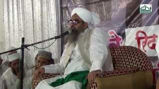 Mahe Ramzan - Maulana Shakir Noorie