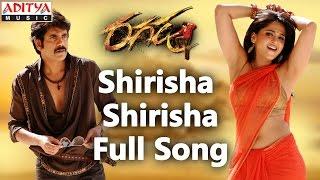 Shirisha Shirisha Full Song    Ragada Movie    Nagarjuna, Anushka, Priyamani