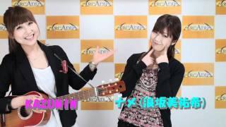 ニコニコ生放送アルカディアチャンネル http://ch.nicovideo.jp/channel...