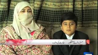 Dunya News09-year-old Pakistani makes world record by passing O-Level exams
