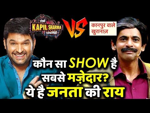 PUBLIC REACTION: Which Show Is Better THE KAPIL SHARMA SHOW or KANPUR WALE KHURRANAS?