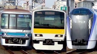 【西荻窪】JR中央線 複々線 走行シーン集 JR Tyuo line Train Running Scene