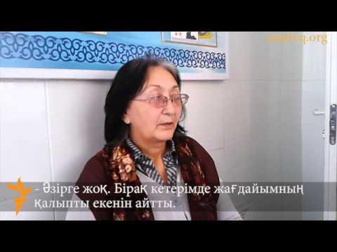 Адвоката Зинаиду Мухортову выписали из психбольницы Астаны