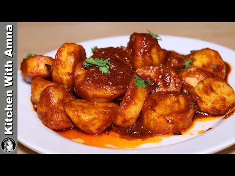 Chatpate Laal Aloo Ki Fast Recipe   Spicy Potato Recipe   Kitchen With Amna