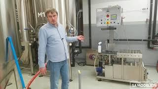Компоновка пивоварни. Необходимые единицы оборудования, и на что обратить внимание.