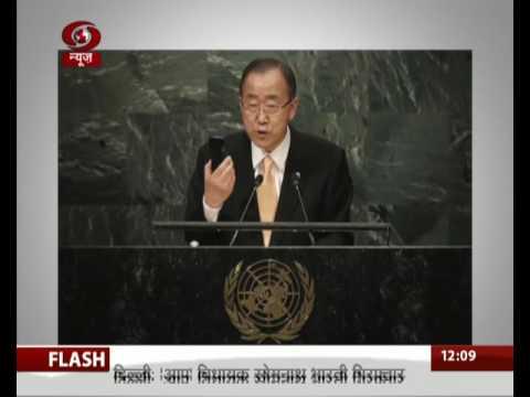 Pakistan, India need to address Kashmir dispute: Ban Ki-moon