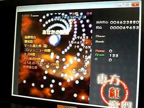 東方 妖々夢 windows10