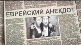 Еврейский анекдот  про  урок математики в грузинской школе