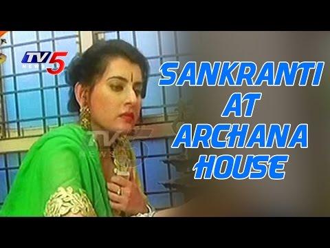 Actress Archana Special Interview | Sankranti Celebrations At Archana House | TV5 News
