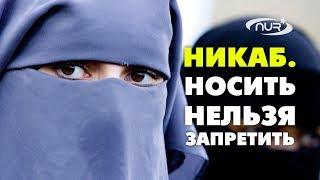 ТОП-5: В тюрьму за поджог мечети, мусульманин дарит дома и запрет на никаб