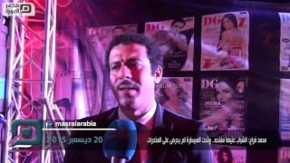 مصر العربية | محمد فراج: الشباب عنيها مفتحه.. وتحت السيطرة لم يحرض على المخدرات