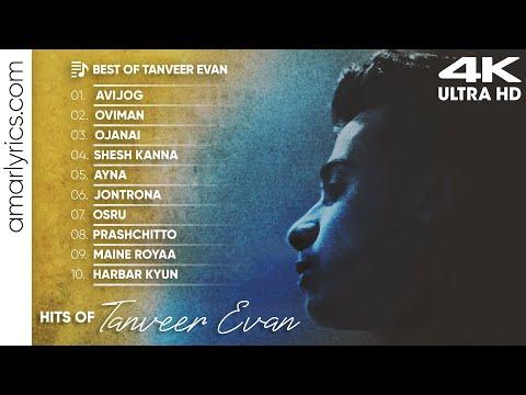 Best of Tanveer Evan 2021   Tanveer Evan Hits Songs   Latest Bengali Songs