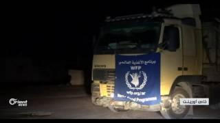 دخول قافلة مساعدات إنسانية إلى مدينة الرستن