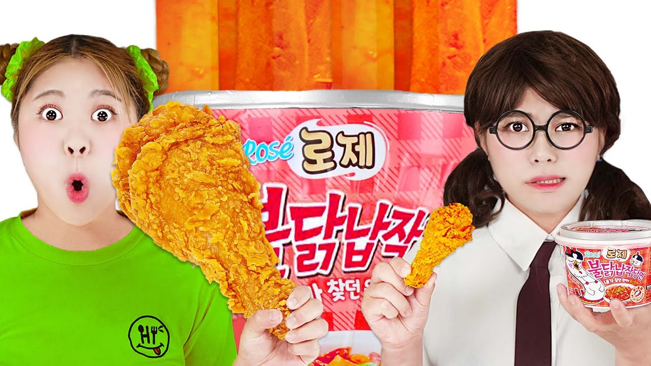 Download Mukbang Giant Rose Fire Spicy Noodle&Giant Fried Chicken 하이유의 대왕 로제 불닭납작당면 대왕 치킨 닭다리 먹방 | HIU 하이유