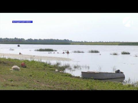 Репортаж с места трагедии на реке Бузан в селе Калинино Володарского района