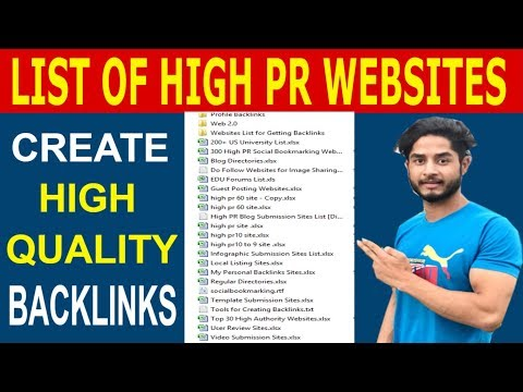 Download free list of high pr websites for backlinks - get high quality backlinks