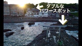 【茨城絶景】ドローン空撮 大洗海岸「神磯の鳥居」 4K Drone Japan