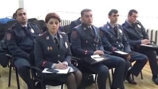 Աշխատաժողով` ՀՀ ոստիկանության կրթահամալիրում