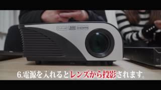 [プロジェクターのサイトはこちら] http://www.ikesho-n.jp/ramasu/prod...