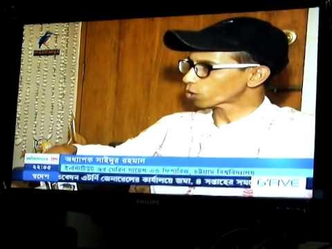 MaasrangaTV News: Maritime Border (2014-07-08)