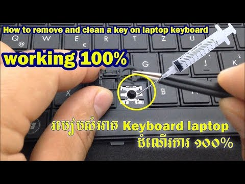 How to remove and clean a key on laptop keyboard working 100%