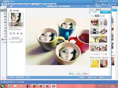 รีวิวโปรแกรมแต่งภาพจีน