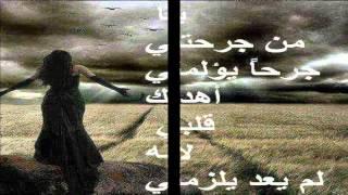 حاتم العراقي دمعه بعيني حايرة
