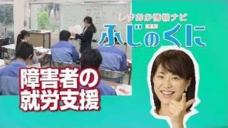 編集長の鬼頭里枝さんが、ふじのくに静岡の情報を「ポップ」に「マガジ...